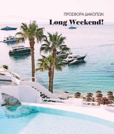 MB-Long-weekend -